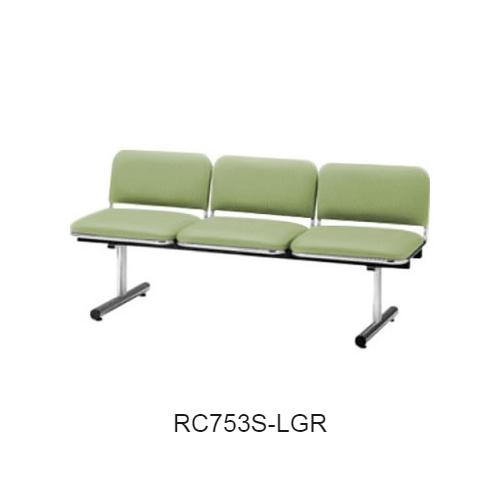 ナイキ ロビーチェア ロビーシリーズ75 3人掛 ビニールレザー張り W1510×D540×H660 RC753S