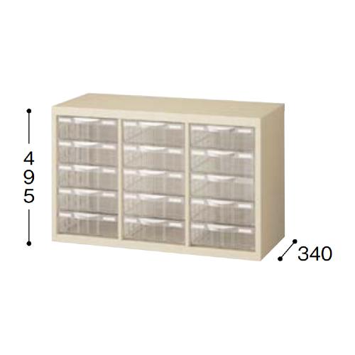 ナイキ パンフレットケース A4タイプ 深型3列5段 W777×D340×H495mm SMC305L-A4