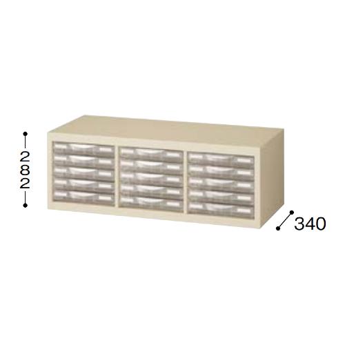 ナイキ パンフレットケース A4タイプ 浅型3列5段 W777×D340×H282mm SMC305S-A4