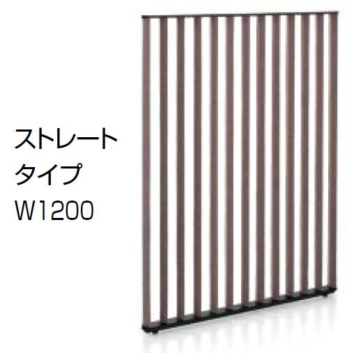 コクヨ KOKUYO stripel ストライプル ストレートタイプスクリーン W1200×H1430 SN-STS1214E6A 《完成品 別途金具必要》