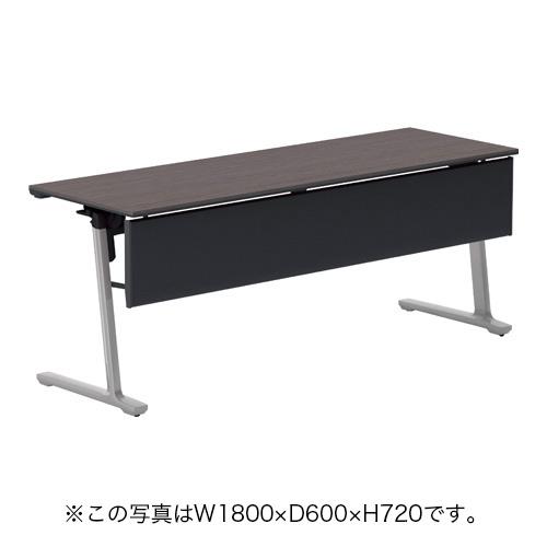 コクヨ KOKUYO ミーティングテーブル CALM カーム フラップテーブル  パネル付きタイプ 棚なし W1800×D450×H720mm KT-PJ1400