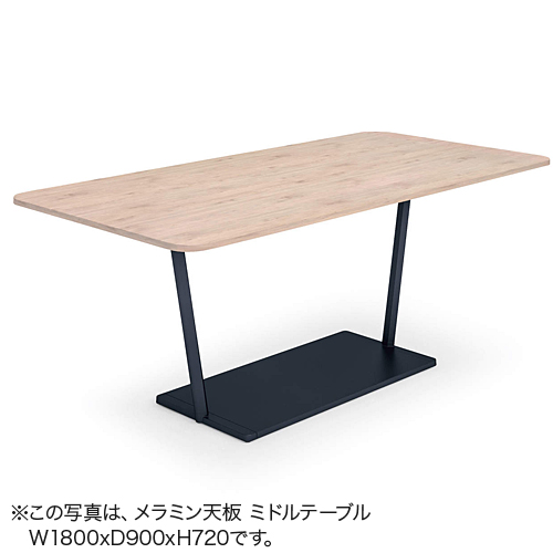 コクヨ ミーティングテーブル リージョン(Region) T字脚 角形テーブル/ミドルテーブル/リノリウム天板 LT-RG169M