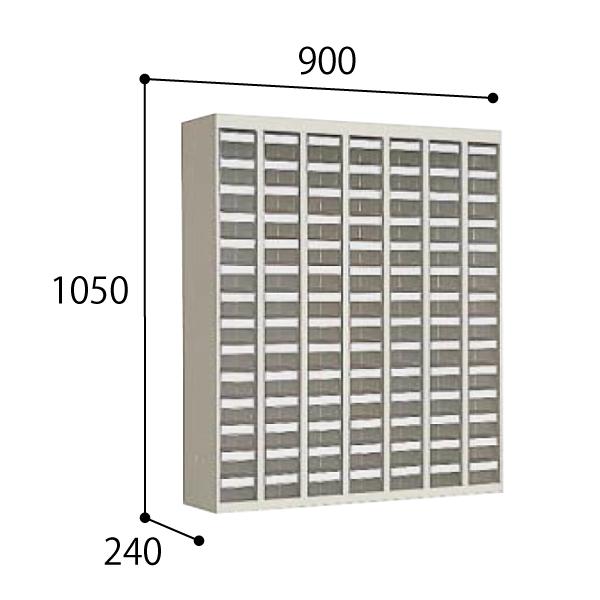 コクヨ KOKUYO 医療施設用家具 ユニット薬品棚 上置きユニット アンプルケース棚 W900×D240×H1050mm HP-UH10F1NN