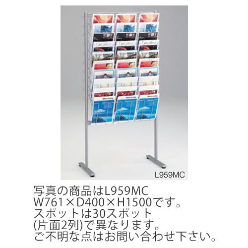 オカムラ OKAMURA パンフレットスタンド 片面3列 A4判30スポット W761×D400×H1500 L959NC-Z637