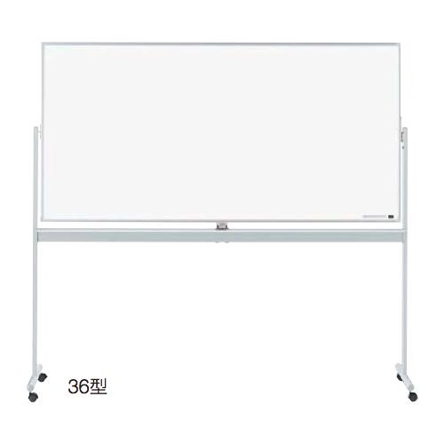 ウチダ 映写機能付オフィスボード ホワイトボード NB-36型・HWA/NB-N 6-191-4000