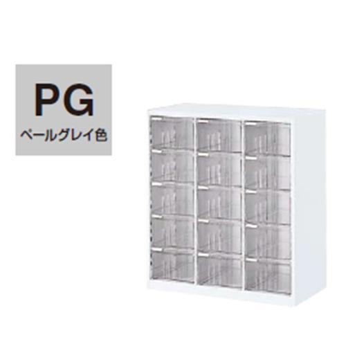 内田洋行 ウチダ uchida システムトレーキャビネット 書類整理庫 トレーユニット ペールグレイ色 W799×D400×H880 A4超深型タテ A4-3列5段 1-262-1165