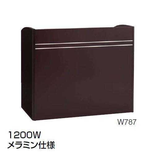 オカムラ 演台(講演台) 4303シリーズ 1200W×600D×1000H メラミン仕様 4303AJ