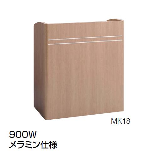 オカムラ 演台(講演台) 4303シリーズ 900W×500D×1000H メラミン仕様 4303AK