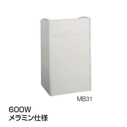 オカムラ 演台(講演台) 4303シリーズ 600W×500D×1000H メラミン仕様 4303AL