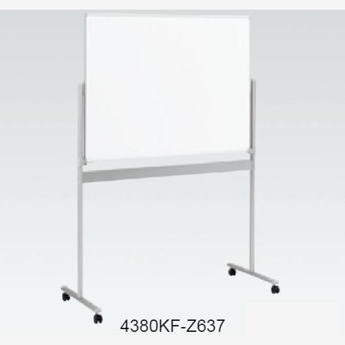 オカムラ スタンダードボード 固定タイプ 片面ホワイトボード W1290×D600×H1800 4380KF-Z637