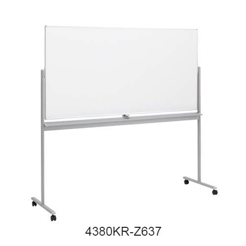 4380KR-Z637