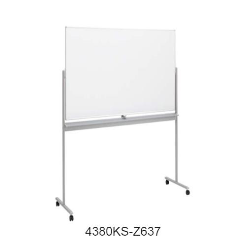 4380KS-Z637
