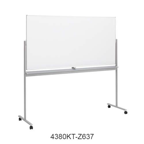 4380KT-Z637