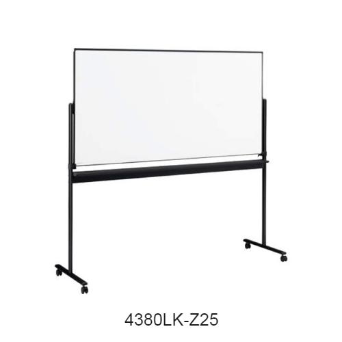 オカムラ スタンダードボード 回転タイプ 片面ホワイトボード/裏面スクリーン W1890×D600×H1800 4380LK