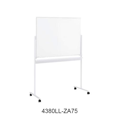 オカムラ スタンダードボード 回転タイプ 片面ホワイトボード/裏面スクリーン W1290×D600×H1800 4380LL