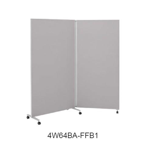 オカムラ スクリーン(衝立) 4W64シリーズ 2連タイプ クロスパネル 900+800×H1800 4W64BA-FF