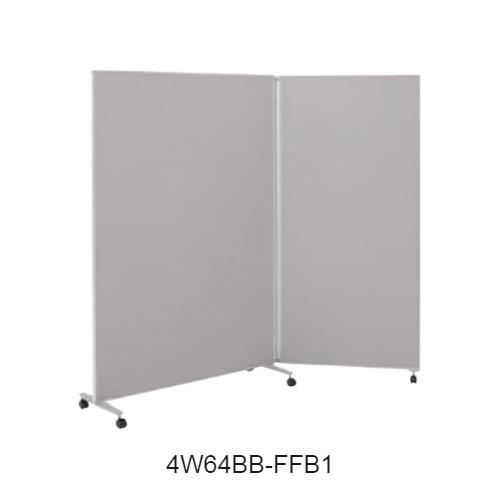 オカムラ スクリーン(衝立) 4W64シリーズ 2連タイプ クロスパネル 1200+800×H1800 4W64BB-FF