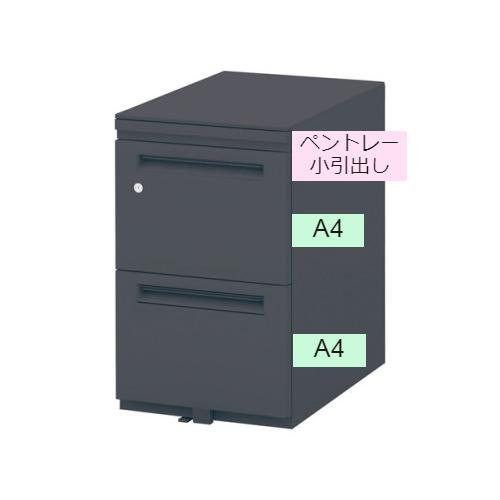 ウチダ STワゴン スタンダードタイプ シリンダー錠タイプ A4-3段 LBK色 W396×D585×H650 ST-A4-3-650SK/5-118-5330
