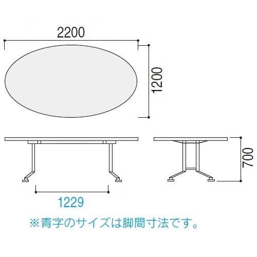 ウチダ ST-5200Nシリーズ