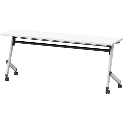 ウチダ プラッテシリーズ 平行スタックテーブル 幕板なし 棚板付 W1800×D450×H720 PLT1845T  6-172-5130