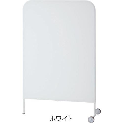 ウチダ パーテーション・衝立 インテリアスクリーンYP W1200×D450×H1350 モバイルタイプ1312C 6-470-782