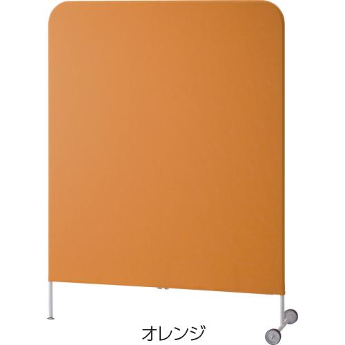 ウチダ パーテーション・衝立 インテリアスクリーンYP W900×D450×H1650 モバイルタイプ1609C 6-470-783