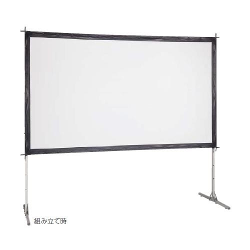 ウチダ スクリーン 組立式大型スクリーン (横縦比 ワイド 16:10) W100型 KT-100WX 7-157-1047