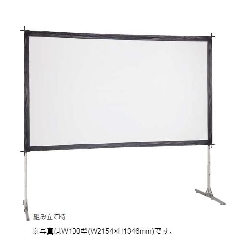 ウチダ スクリーン 組立式大型スクリーン (横縦比 ワイド 16:10) W150型 KT-150WX 7-157-1049
