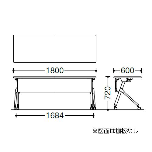 オカムラ フラプターテーブル サイドフォールディングテーブル 棚板付 幕板付 81F1CB サイズ