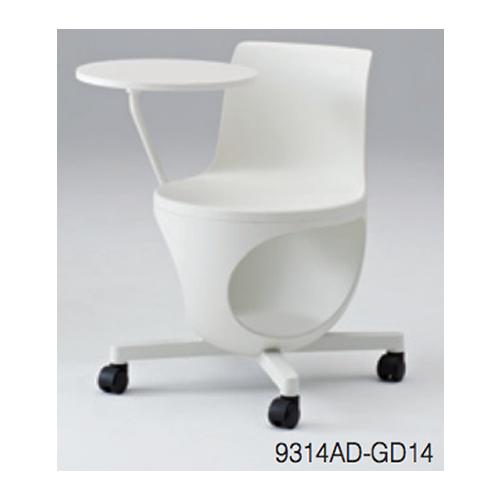 岡村製作所 オカムラ ミーティングチェア イーチェア(e-chir) パッドなし テーブル付 602W×663D×420SH/710H   質量/10.3kg 9314AD/9314BD/ 【ナイロンキャスター仕様】