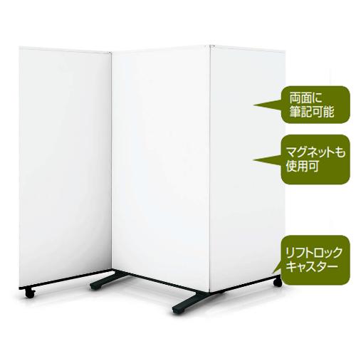コクヨ ホワイトボードスクリーン 3連 H1500 W2460×D600×H1500 B03-P315S1S1-1