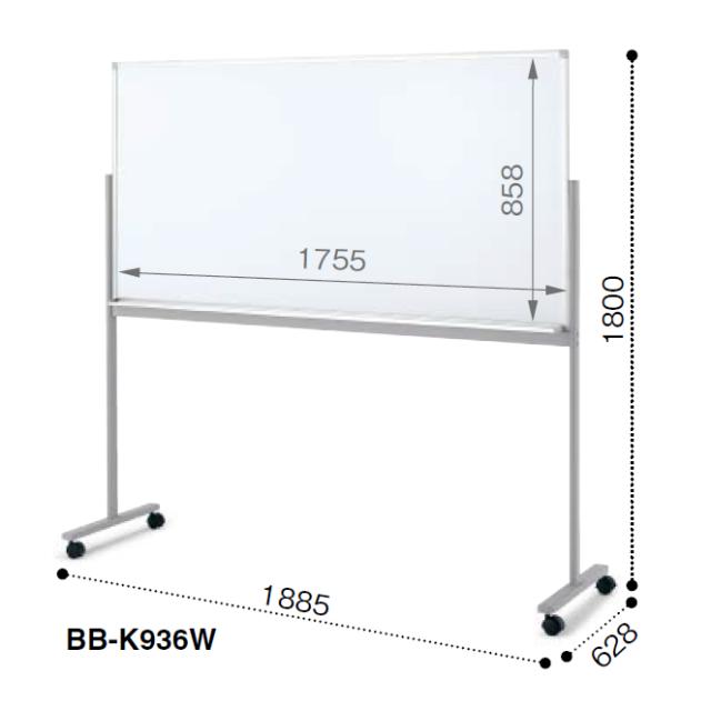コクヨ KOKUYO ホワイトボード BB-R900シリーズ 片面ホワイトボード W1885×D628×H1800 BB-K936W