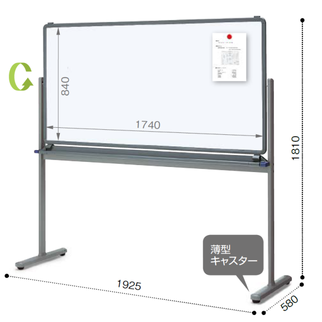 コクヨ 回転ホワイトボード BB-R700シリーズ 片面ホワイトボード 片面投影対応タイプ (ホワイト /ホワイト投影対応) BB-R736WPSN