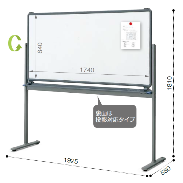 コクヨ KOKUYO 回転ホワイトボードBB-R700シリーズ (ホワイト / ホワイト)W1925×D580×H1810 BB-R736WW