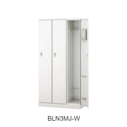 ナイキ BLN型ロッカー 3人用ロッカー 錠付タイプ(アジャスター仕様) W900×D515×H1800 BLN3MJ-AW/BLN3MJ-W