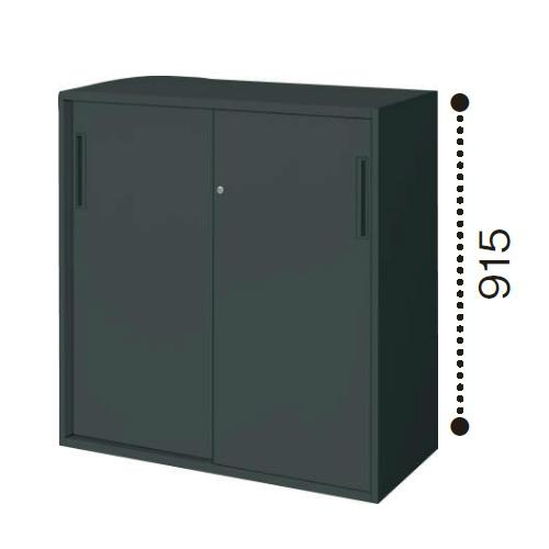 コクヨ エディア ブラックタイプ H915タイプ 2枚引き違い戸 下置き W900×D450×H915 BWU-HD249E6C
