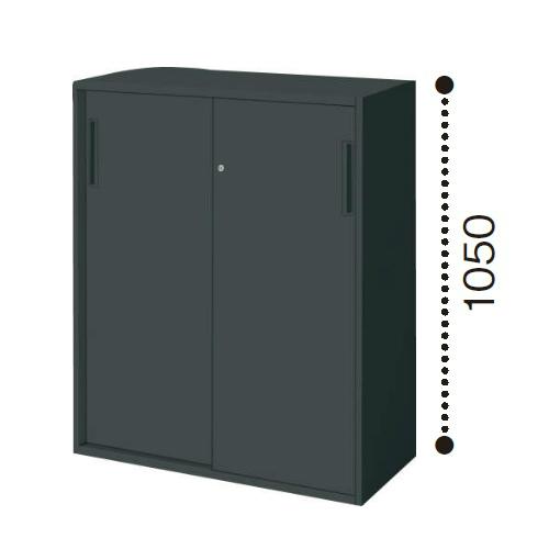 コクヨ エディア ブラックタイプ H1050タイプ 2枚引き違い戸 下置き W900×D450×H1050 BWU-HD259E6C