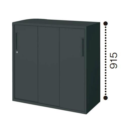 コクヨ エディア ブラックタイプ H915タイプ 3枚引き違い戸 下置き W900×D450×H915 BWU-HD349E6C