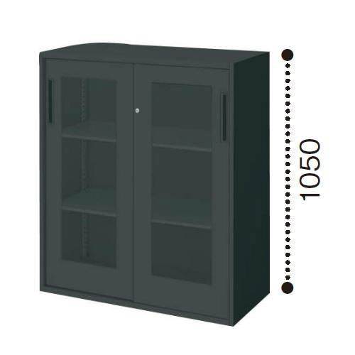 コクヨ エディア ブラックタイプ H1050タイプ 2枚ガラス引き違い戸 下置き BWU-HGD259E6C