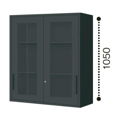 コクヨ エディア ブラックタイプ H1050タイプ 2枚ガラス引き違い戸 上置き W900×D450×H1050 BWU-HGU259E6C