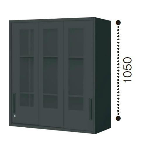 コクヨ エディア ブラックタイプ H1050タイプ 3枚ガラス引き違い戸 上置き W900×D450×H1050 BWU-HGU359E6C