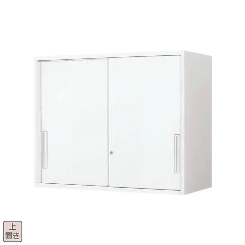 コクヨ エディア スタンダード 2枚引き違い 上置き書庫 W800×D400×H702 BWU-HU238SSAWNN