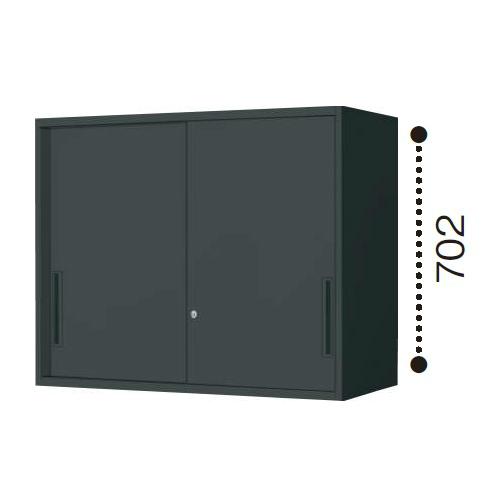 コクヨ エディア ブラックタイプ H700タイプ 2枚引き違い戸 上置き W900×D450×H702 BWU-HU239E6C