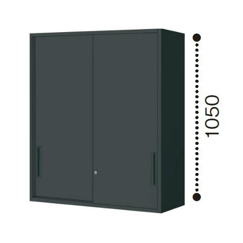 コクヨ エディア ブラックタイプ H1050タイプ 2枚引き違い戸 上置き W900×D450×H1050 BWU-HU259E6C