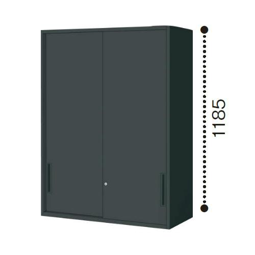 コクヨ エディア ブラックタイプ H1185タイプ 2枚引き違い戸 上置き W900×D450×H1185 BWU-HU269E6C