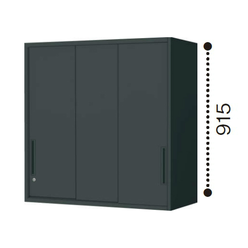 コクヨ エディア ブラックタイプ H915タイプ 3枚引き違い戸 上置き W900×D450×H915 BWU-HU349E6C