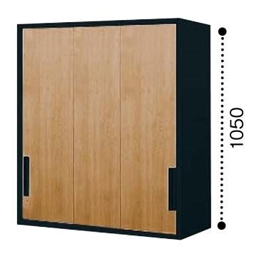 コクヨ KOKUYO エディア EDIA 3枚引き違い戸 上置き書庫 木目タイプ 本体色ブラック W900*D450*H1050 BWU-HU359F6EP2/BWU-HU359F6EG5