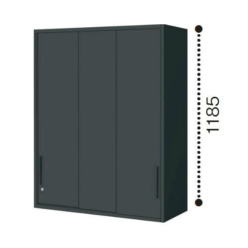 コクヨ エディア ブラックタイプ H1185タイプ 3枚引き違い戸 上置き W900×D450×H1185 BWU-HU369E6C