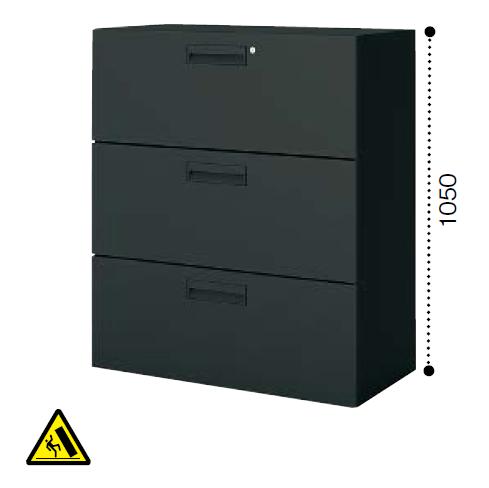 コクヨ KOKUYO エディア〈ブラックタイプ〉H1050タイプ ラテラル3段 下置き ベース必要 W900×D450×H1050 BWU-L3A59F6