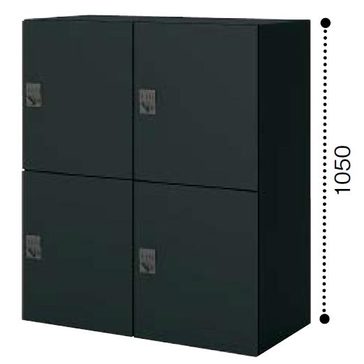 コクヨ エディア〈ブラックタイプ〉H1050タイプ 4人用パーソナルロッカー ダイヤルロック 下置き BWU-RN4D59F6